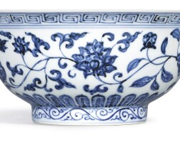 6. a fine and extremely rare blue and white 'floral' bowl mark and period of xuande |