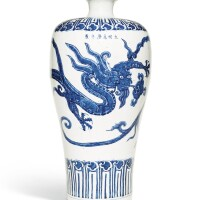 28. a large blue and white 'dragon' meiping wanli mark and period