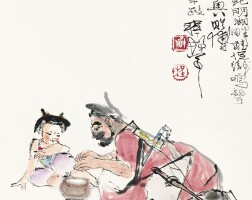 1317. Cheng Shifa