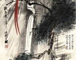 532. 于非闇 1889-1959 | 松壽