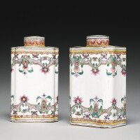 241. a pair of canton enamel tea cannisters qing dynasty, 18th century
