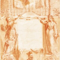 302. grégoire huret | a frontispiece design: 'viridarium sacrae ac profanae eruditionis'