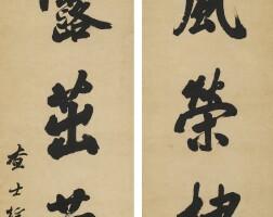 2509. 查士標 1615-1698 | 行書五言聯