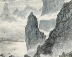 732. Tao Lengyue