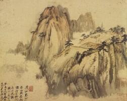 860. Zhang Daqian (Chang Dai-chien)