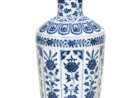 12. a blue and white 'floral' bottle vase qianlong seal mark and period