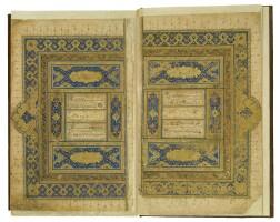 7. qur'an, illuminated arabic manuscript on paper, herat, safavid, persia, 16th century