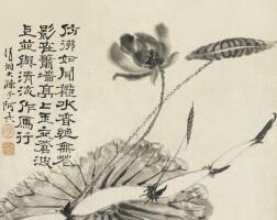 519. 石濤(原濟) 1642-1718