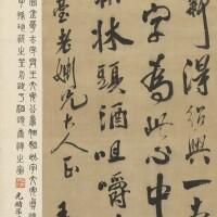 802. Wang Duo