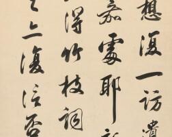 2707. Shen Chu