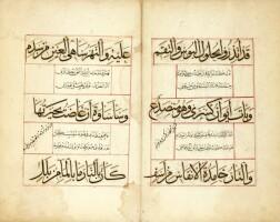 22. sharaf al-din abu 'abdullah muhammad ibn hassan al-busiri (d.1296-97 ad), qasida al-burda, copied by 'adid 'abd ibn 'abdullah al-mustafawi, turkey, ottoman, dated 859 ah/1454-55 ad |