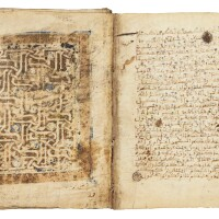 5. an illuminated qur'an section, spain, possibly valencia, circa 12th century ad |