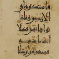 2. deuxpetitsfolios de coran, iran, art abbasside, xième siècle