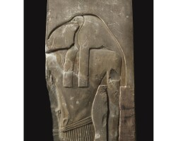 15. a limestone relief fragment , late period, probably 26th dynasty, 664-525 b.c.