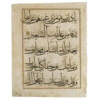 308. a leaf from the 'five suras', in muhaqqaq script copied by abu muhammad abdul qayyum ibn muhammad ibn karamshah-i tabrizi, persia or mesopotamia, probably jala'irid baghdad, circa 1370