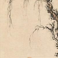 2541. 高其佩 1672-1732 | 倚柳讀書