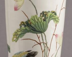 1504. a famille-rose 'mandarin duck' vase republic period |