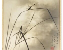 2506. Long Chin-San