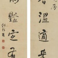 506. 何紹基 1799-1873