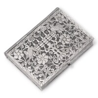 56. a continental silver travelling book-form hanukah lamp, 20th century