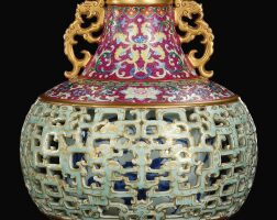 1. a magnificent and highly important yangcai reticulated vase seal mark and period of qianlongmatching record dated to the 12th day of the 8th month in the 7th year of the qianlong period (corresponding to 1742) |