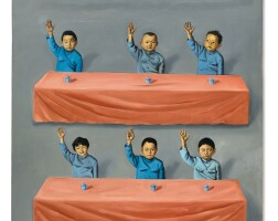 1104. tang zhigang | children meeting no. 9