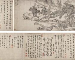 2203. Xu Benrun (Early Qing Dynasty)