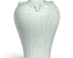 3612. a guan-type 'three rams' vase, zun seal mark and period of qianlong