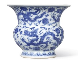13. a rare blue and white 'dragon' zhadoumark and period of zhengde  