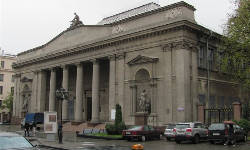 Exterior view of National Art Museum of the Republic of Belarus