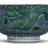 503. a green-enameled blue-ground 'dragon' bowl kangxi mark and period