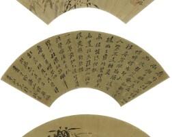 1142. 鄭燮(款)