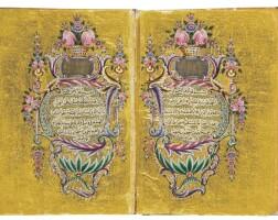 27. two illuminated collections of prayers and surahs, turkey, ottoman, 19th century  
