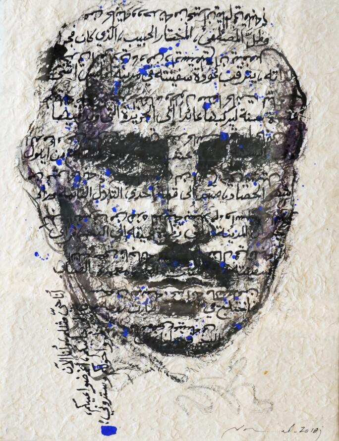 Jamal A Rahim, Gibran and Me, 2018, Ink on paper