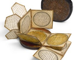 25. a traveller's talismanic compendium, north africa or near east, ottoman, 18th/19th century |