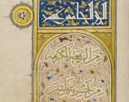 34. an illuminated qur'an juz' (xv), egypt or syria, mamluk, 14th century