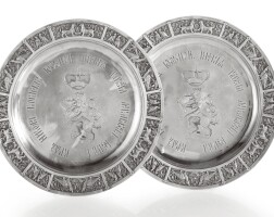 47. a pair of french silver second course dishes from the yusupov service, alexandre gueyton, paris, circa 1860