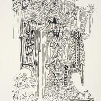 1. Ibrahim el- Salahi