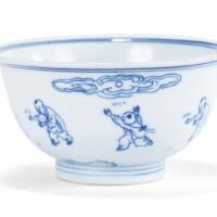 9. petit bol en porcelaine bleu blanc dynastie qing, époque kangxi |