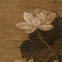 1007. 孫億 (1638-1712後) | 荷花