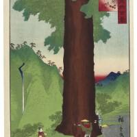 26. utagawa hiroshige ii (1826–1869)the yatate cedar tree in kai province (koshu yatate sugi) edo period, 19th century | the yatate cedar tree in kai province (koshu yatate sugi), from the series one hundred famous views in the various provinces (shokoku meisho hyakkei), edo period, 1859