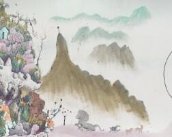 13. 陳福善,1905 - 1995