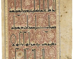 7. a rare and finely decorated qur'an leaf in eastern kufic script, persia or central asia, circa 1075-1125 ad