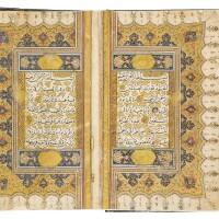 34. an illuminated qur'an, copied by ibrahim tahir, turkey, ottoman, dated 1171 ah/1757-58 ad |