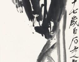 2741. 齊白石 芋葉雙蛙 | 水墨紙本 鏡框