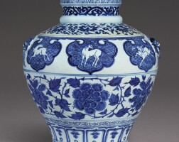 3006. a rare blue and white'heavenly horse'jar yuan dynasty |