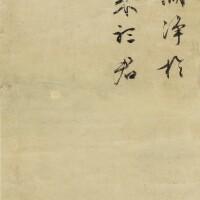1104. Wen Zhengming