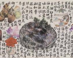814. Li Jin