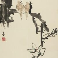724. 陳子莊 1913-1976
