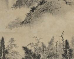 841. Wu Zhen